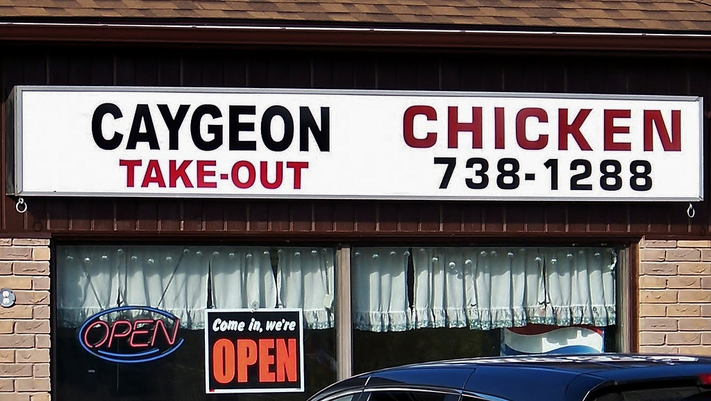 Caygeon Chicken and Take-Out logo